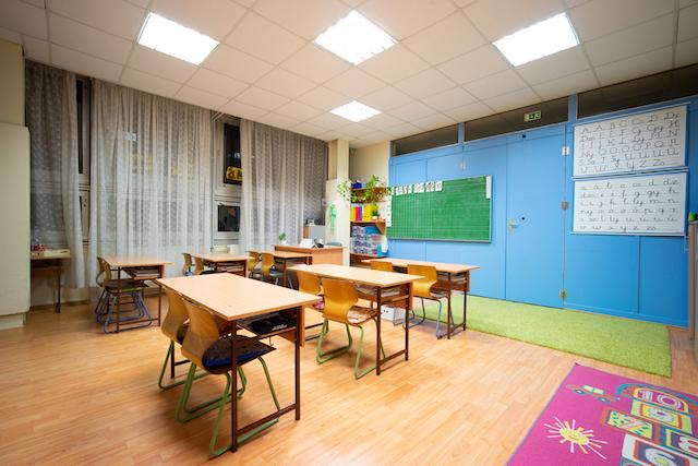 Kamaraerdei_altalanos_iskola
